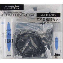 Copic Airbrush System Starter Set